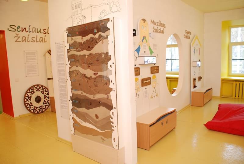 toymuseum