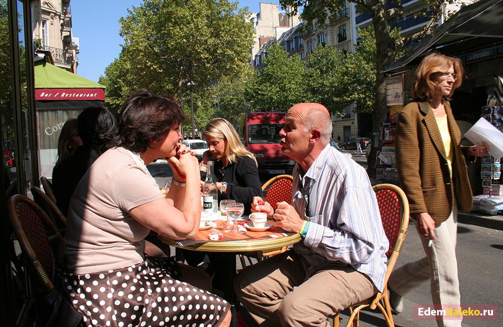 paris bistro people