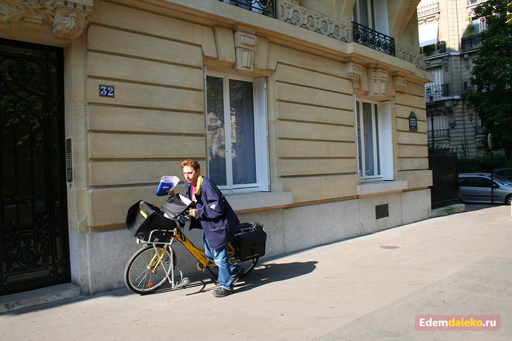 paris people working