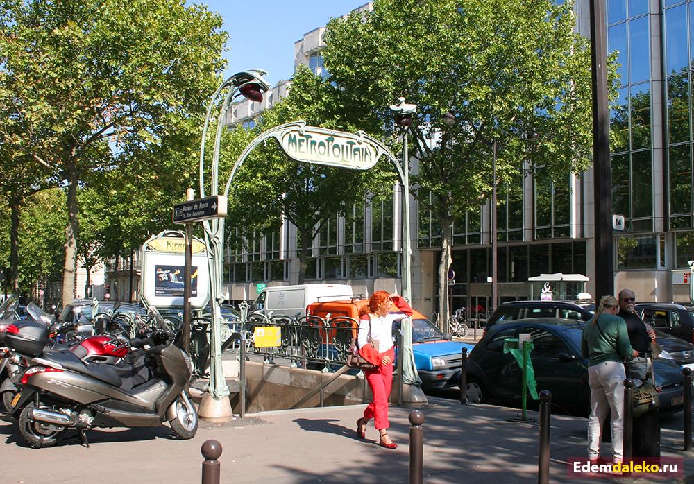 paris wonen metro